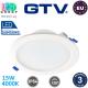 Светодиодный LED светильник GTV, 15W, 4000K, IP54, встроенный, круглый, алюминий + пластик, белый, DENVER. ЕВРОПА! Гарантия - 3 года