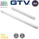 Светодиодный LED светильник GTV, 9W, 3000K, IP20, накладной, линейный, с датчиком движения, металл, белый, OPD. ЕВРОПА