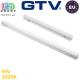 Светодиодный LED светильник GTV, 9W, 3000K, IP20, накладной, линейный, пластик, белый, OPD. ЕВРОПА