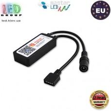 Контроллер/диммер master LED для светодиодных лент 5-24V RGB, 6А, mini. Wi-Fi, голосовое управление Alexa, 3 канала по 2А. Европа!