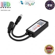Диммер master LED для светодиодных лент 5-24V, 6А, mini. Wi-Fi, голосовое управление Alexa. Европа!