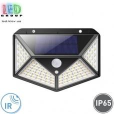 Cветодиодный LED светильник на солнечной батарее, 10W, с датчиком движения и сумерек, IP65, пластик, чёрный, 3 режима