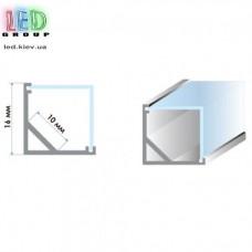 Комплект: профиль алюминиевый АНОДИРОВАННЫЙ ЛСУк-16 + рассеиватель (треугольная линза). 2м профиля + 2м рассеивателя