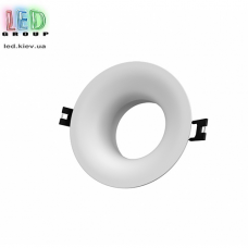 Светильник/корпус потолочный, 1хGU10, встраиваемый, точечный, пластиковый, круглый, белый, Ø86x40мм