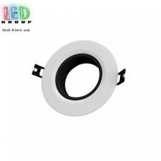 Светильник/корпус потолочный, 1хGU10, встраиваемый, точечный, пластиковый, круглый, белый + чёрный, Ø90x35мм