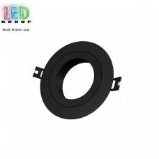 Светильник/корпус потолочный, 1хGU10, встраиваемый, точечный, пластиковый, круглый, чёрный, Ø90x20мм