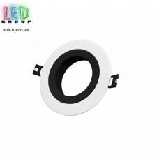 Светильник/корпус потолочный, 1хGU10, встраиваемый, точечный, пластиковый, круглый, белый + чёрный, Ø90x20мм