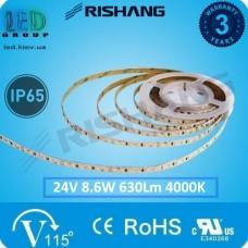 Светодиодная лента RISHANG, 24V, SMD 2835, 120 led/m, 8.6W, IP65, 4000K - белый нейтральный, VIP. Гарантия - 3 года