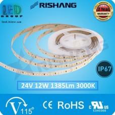 Светодиодная лента RISHANG, 24V, SMD 2835, 128 led/m, 12W, IP67, 3000K - белый тёплый, VIP. Гарантия - 2 года