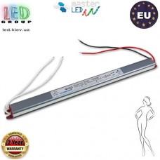Блок питания master LED, SLIM 12V, 36W, 3A, для внутреннего и внешнего применения, IP67, герметичный. Premium. ЕВРОПА!