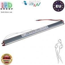 Блок питания master LED, SLIM 12V, 60W, 5A, для внутреннего и внешнего применения, IP67, герметичный. Premium. ЕВРОПА!