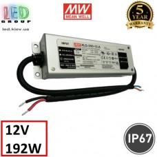 Блок питания 12V, 16A, 192W, Mean Well, XLG-200-12A, металлический корпус, IP67, герметичный, для наружного применения. Гарантия - 5 лет