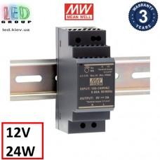 Блок питания 12V, 2A, 24W, Mean Well, HDR-30-12, пластиковый корпус, IP20, внутренний. На дин рейку. Гарантия - 3 года.