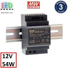 Блок питания 12V, 4.5A, 54W, Mean Well, HDR-60-12, пластиковый корпус, IP20, внутренний. На дин рейку. Гарантия - 3 года.