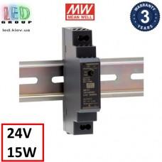 Блок питания 24V, 0.63A, 15.2W, Mean Well, HDR-15-24, пластиковый корпус, IP20, внутренний. На дин рейку. Гарантия - 3 года.