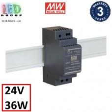 Блок питания 24V, 1.5A, 36W, Mean Well, HDR-30-24, пластиковый корпус, IP20, внутренний. На дин рейку. Гарантия - 3 года.