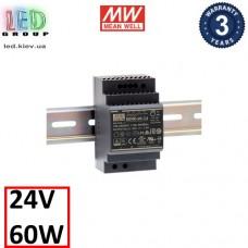 Блок питания 24V, 2.5A, 60W, Mean Well, HDR-60-24, пластиковый корпус, IP20, внутренний. На дин рейку. Гарантия - 3 года.