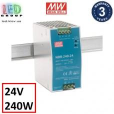 Блок питания 24V, 10A, 240W, Mean Well, NDR-240-24, пластиковый корпус, IP20, внутренний. На дин рейку. Гарантия - 3 года.