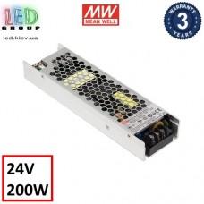 Блок питания 24V, 5.6A, 201.6W, Mean Well, UHP-200-24, металлический корпус, IP20, для внутреннего применения. Гарантия - 3 года.