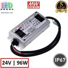Блок питания 24V, 4A, 96W, Mean Well, XLG-100-24, металлический корпус, IP67, герметичный, для наружного применения. Гарантия - 5 лет