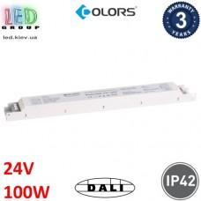 Блок питания диммируемый DALI, Colors, 24V, 100W, 4.16A, для внутреннего применения, IP42, не герметичный. Гарантия - 3 года
