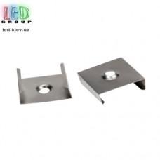 Клипса монтажная для алюминиевого профиля, металлическая.