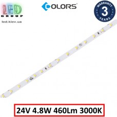 Светодиодная лента COLORS, 24V, SMD 2835, 60 led/m, 4.8W, IP20, 3000K - белый тёплый, Premium. Гарантия - 3 года