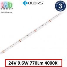Светодиодная лента COLORS, 24V, SMD 3014, 120 led/m, 9.6W, IP20, 4000K - белый нейтральный, боковое свечение, Premium. Гарантия - 3 года