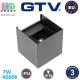 Светодиодный LED светильник GTV, 7W, 4000K, IP54, накладной, квадратный, алюминиевый, чёрный, Ra≥80, MISSOURI. ЕВРОПА! Гарантия - 3 года