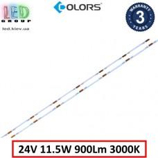 Светодиодная лента COLORS, 24V, COB (сплошное свечение), 11.5W, 900Lm/m, IP20, 3000K - белый тёплый, Premium. Гарантия - 3 года