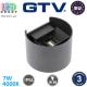 Светодиодный LED светильник GTV, 7W, 4000K, IP54, накладной, круглый, алюминиевый, чёрный, Ra≥80, MISSOURI. ЕВРОПА! Гарантия - 3 года