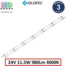Светодиодная лента COLORS, 24V, COB (сплошное свечение), 11.5W, 980Lm/m, IP20, 4000K - белый нейтральный, Premium. Гарантия - 3 года