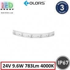 Светодиодная лента COLORS, 24V, SMD 2835, 120 led/m, 9.6W, IP67, 4000K - белый нейтральный, Premium. Гарантия - 3 года