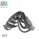 Светильник/корпус потолочный, 1xE27, подвесной, пластик + текстиль, белый/серый, 600-1400мм