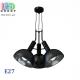 Светильник/корпус потолочный, 3xE27, подвесной, металл + стекло, круглый, чёрный, 500-1000мм