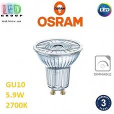 Светодиодная LED лампа OSRAM, 5.9W, GU10, диммируемая, PAR16, 2700К - тёплое свечение. Гарантия - 3 года