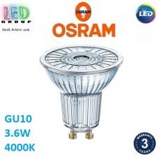 Светодиодная LED лампа OSRAM, 3.6W, GU10, PAR16, 4000К - нейтральное свечение. Гарантия - 3 года