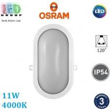 Светодиодный LED светильник Osram, 11W, 4000K, IP54, фасадный, накладной, овальный, PC + ABS, белый, Ledvance, Ra≥80. Гарантия - 3 года