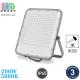 Светодиодный LED прожектор, 200W, 5000K, IP65, алюминий, серый, RA≥80, PREMIUM. Гарантия - 3 года