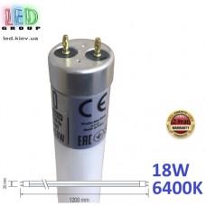 Светодиодная LED лампа 18W, Т8, G13, 1200мм, 6400К - холодное свечение