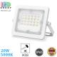 Светодиодный LED прожектор, 20W, 5000K, IP65, алюминий, накладной, белый, RA≥80