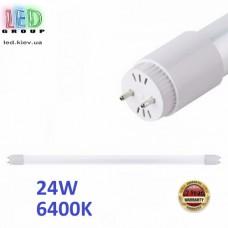 Светодиодная LED лампа 24W, Т8, G13, 1500мм, 6400К - холодное свечение