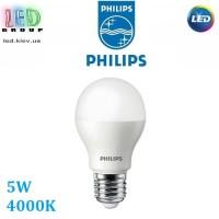 Светодиодная LED лампа Philips, 5W, E27, А60, 4000К - нейтральное свечение, Ra≥80