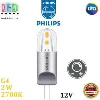 Светодиодная LED лампа Philips, 2W, G4, 12V, диммируемая, 2700K - тёплое свечение, RА≥80, D CorePro. Гарантия - 2 года