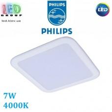 Светодиодный LED светильник Philips, 7W, 4000K, 125х125мм, потолочный, врезной, квадратный, белый, Ra≥80