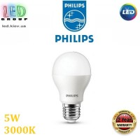 Светодиодная LED лампа Philips, 5W, E27, А60, 3000К - тёплое свечение. Гарантия - 2 года