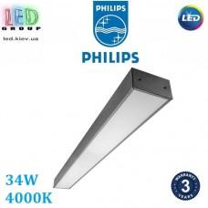 Светодиодный LED светильник Philips, 34W, 4000K, 1200мм, линейный, серый, RC095V, Ra≥80. Гарантия - 3 года