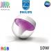 Настольный LED светильник Philips, 10W, RGB, белый/фиолетовый, LIC Iris LivingColors Remote control Clear