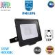 Светодиодный LED прожектор Philips, 10W, 4000K, 110º, IP65, алюминий + стекло, чёрный, Signify, BVP150, Ra≥80. Гарантия - 2 года