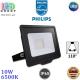 Светодиодный LED прожектор Philips, 10W, 6500K, 110º, IP65, алюминий + стекло, чёрный, Signify, BVP150, Ra≥80. Гарантия - 2 года